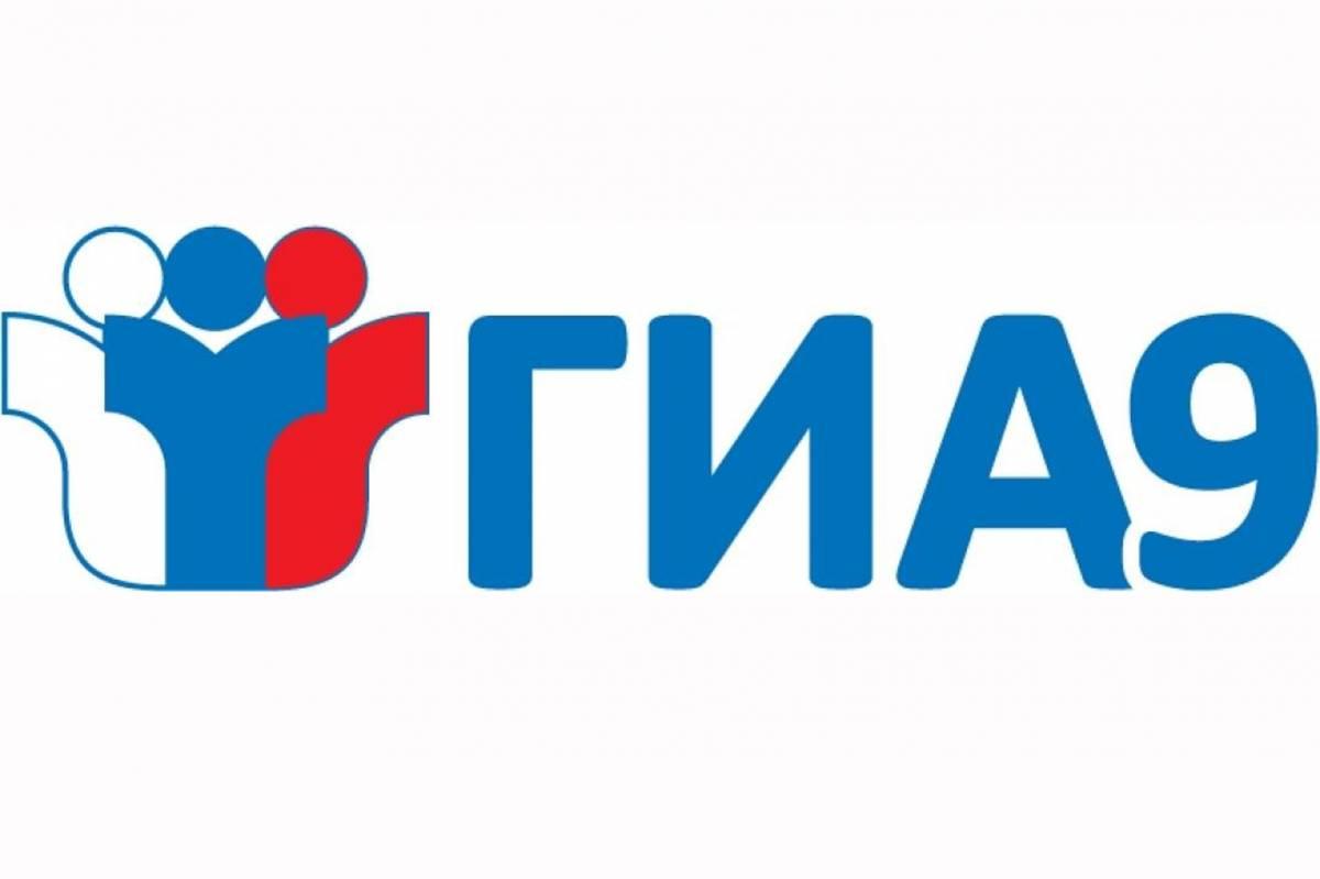 http://xvorostanka.narod.ru/gia9.jpg
